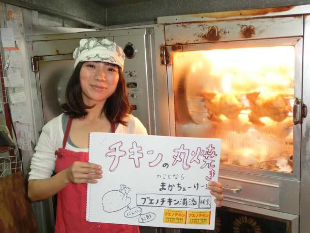 「チキンの丸焼きのことなら、まかちょーけー」幸喜朝子さん