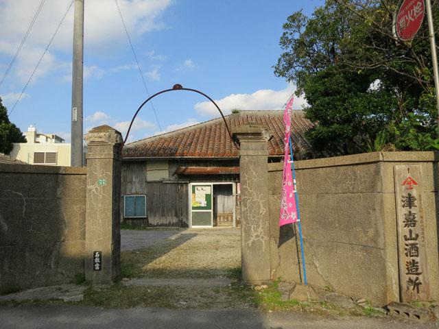 工場の外観写真。戦前から残る古民家のような建物で、文化財に指定されています。