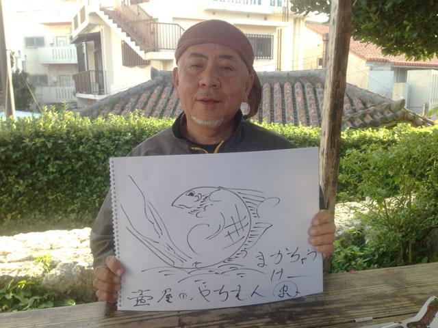 「壺屋のヤチムン まかちょーけー」高江洲忠さん